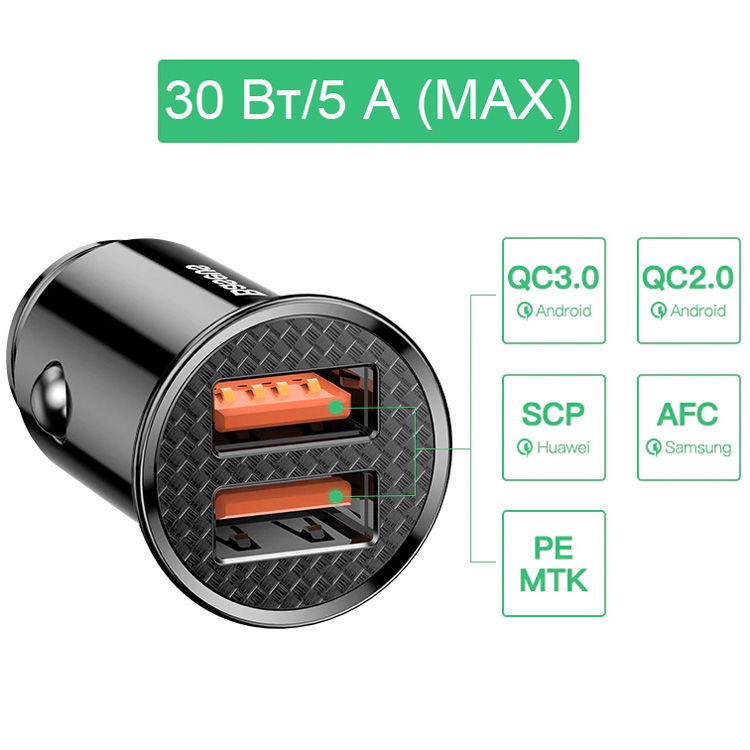 Baseus Square metal A+A 30W Dual QC3.0 Quick Car Charger(QC3.0SCPAFC) Черный CCALL-DS01 — фото