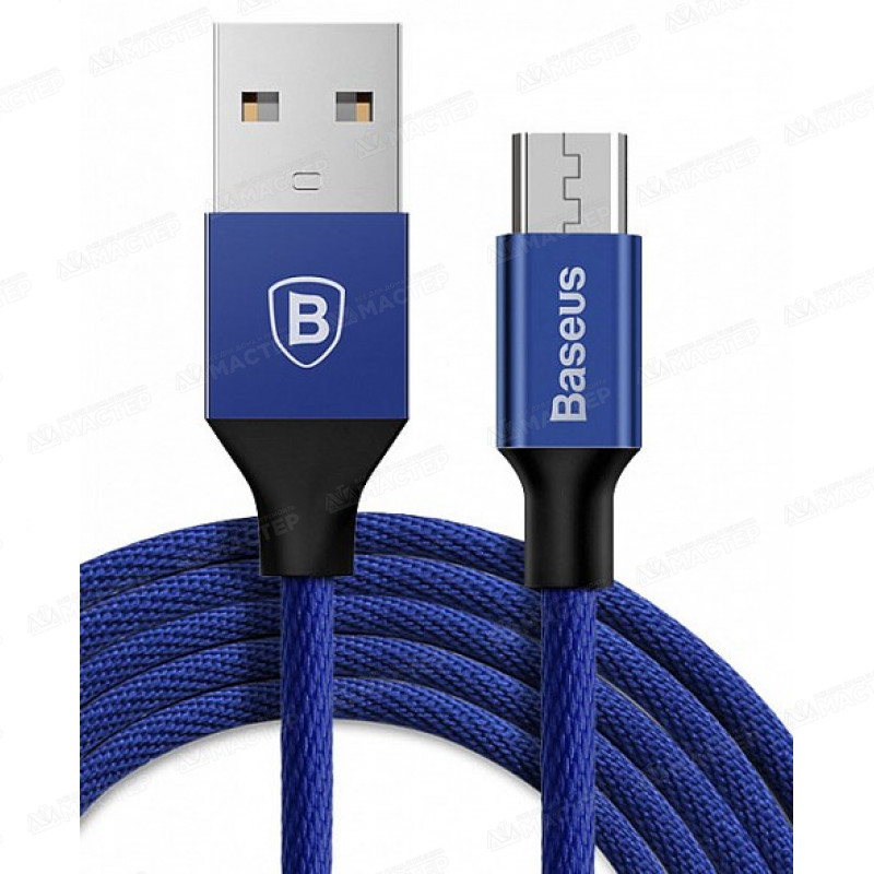 Baseus Yiven Cable For Micro 1.5M темно-синий